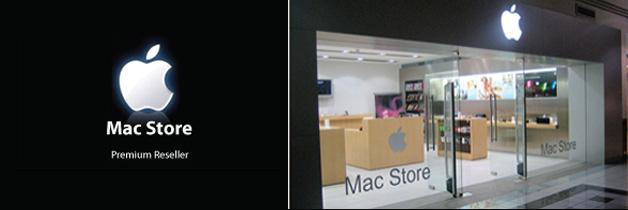 mac-store