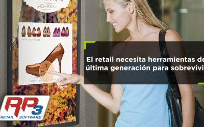 retail-new