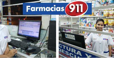 pos-911-600x205